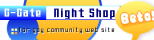 NightShop Host(β版)